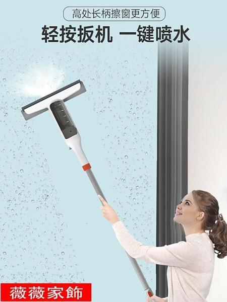 擦窗器 擦搽玻璃窗戶刮刀清洗神器家用雙面擦高樓雙三層工具刮水器伸縮桿 薇薇