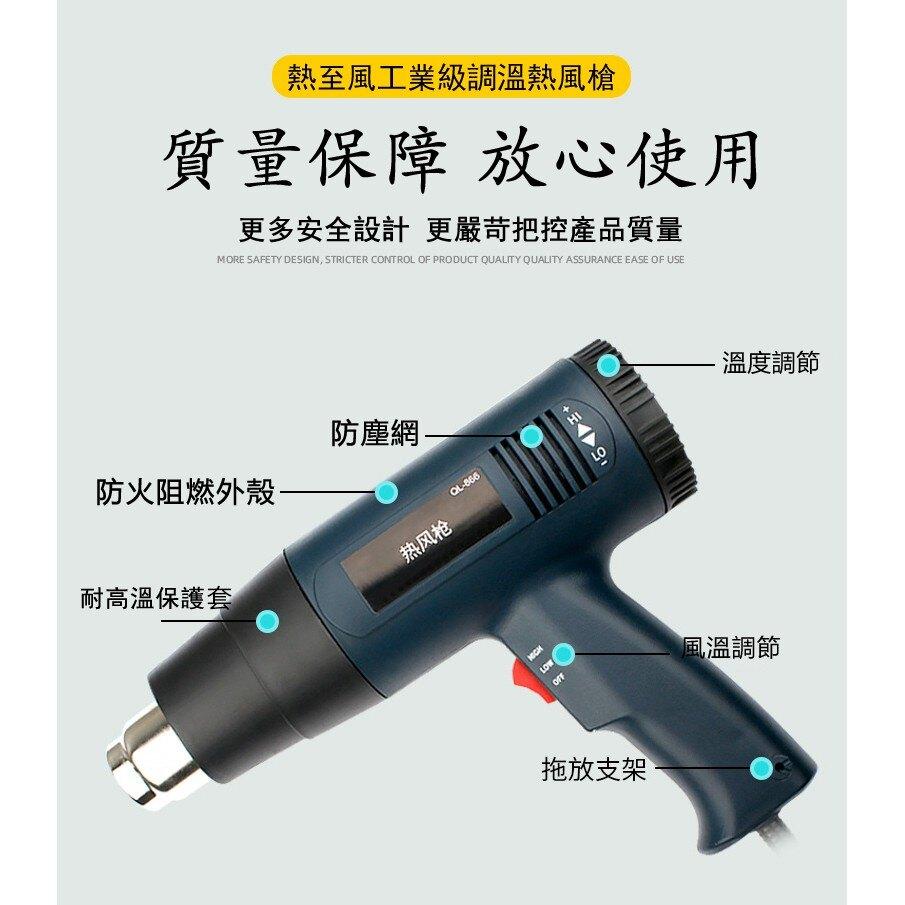 熱風機2000W大功率高溫貼膜烤槍工業級熱風槍110V