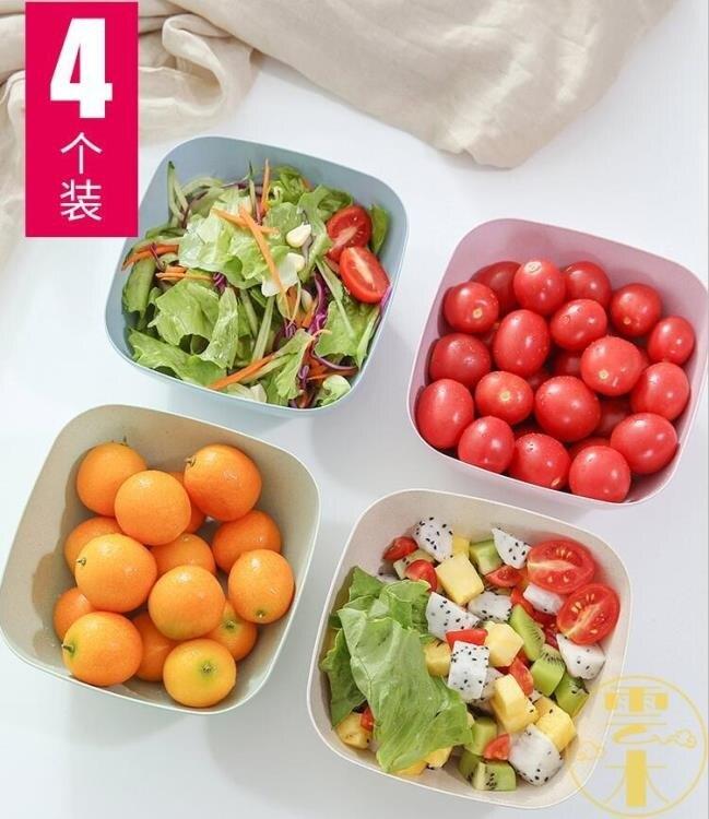 4個裝 沙拉碗水果盤創意家用零食干果盆糖果客廳北歐