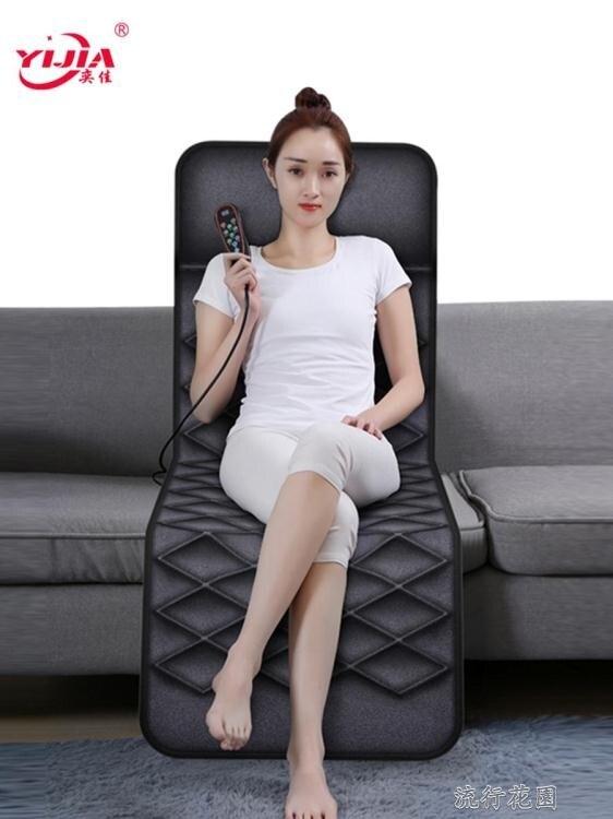 頸椎按摩器全身按摩床墊多功能加熱按摩毯家用按摩器材按摩靠椅墊
