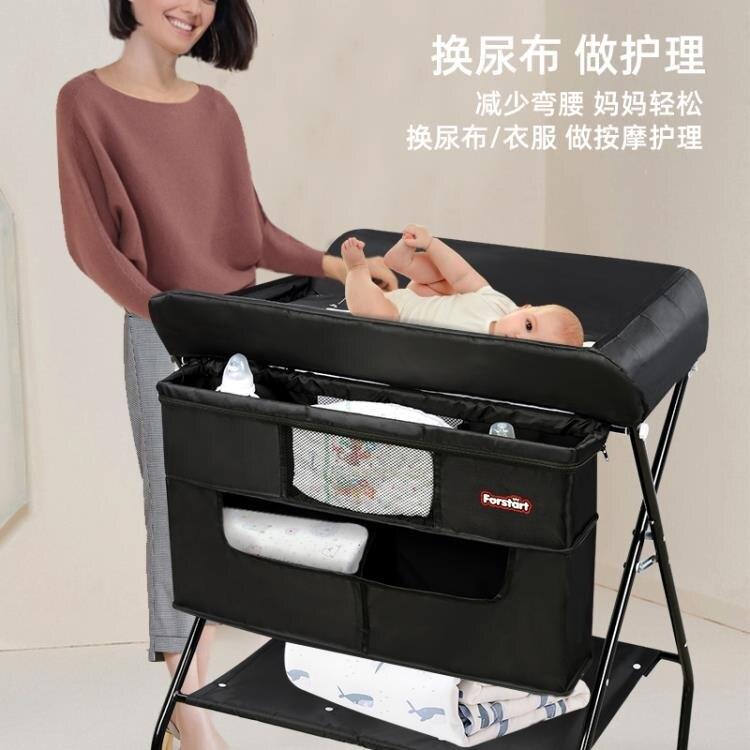 嬰兒尿布台護理台新生兒洗澡台寶寶換尿布多功能台撫觸台收納折疊