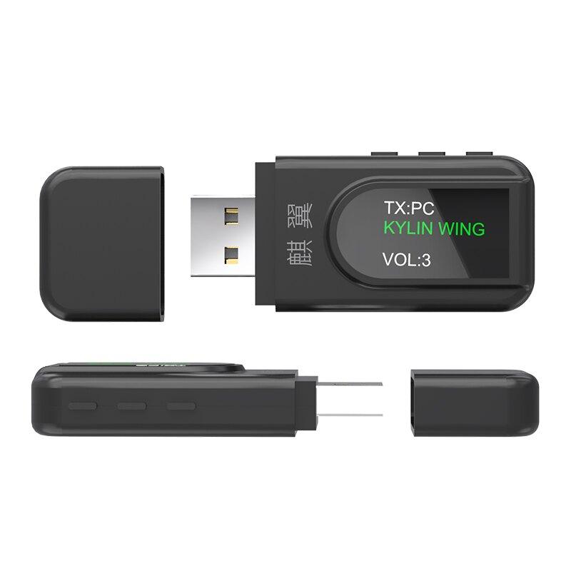 藍芽適配器 麒翼藍芽5.0發射器PS4電視USB免驅NS適配WIN7-10接收蘋果華為耳機【MJ6509】