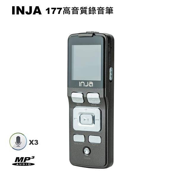 【INJA】177 高音質錄音筆16G~內建3組麥克風 可插卡擴充 無損格式超高音質