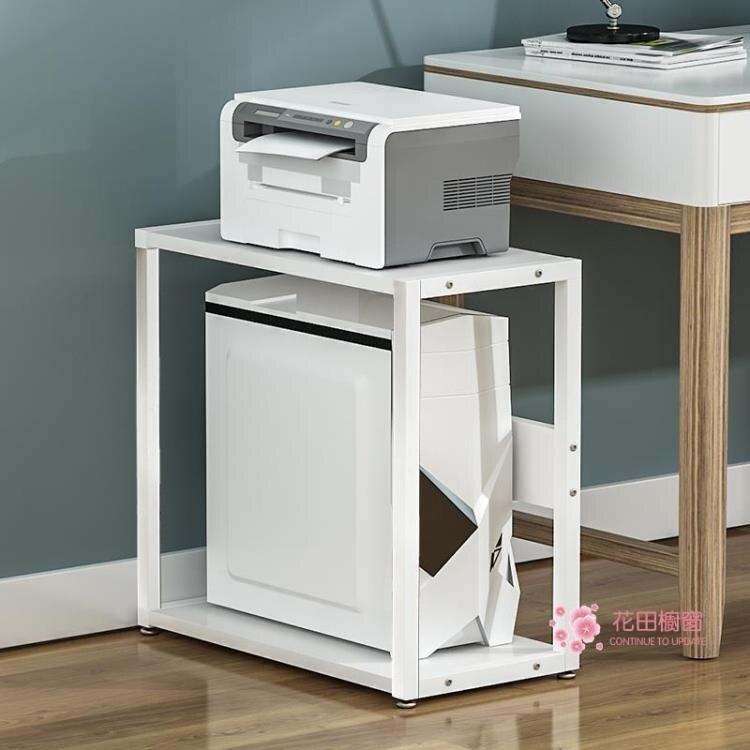 電腦主機櫃 可放主機的行動架電腦打印復印機箱櫃子多層帶輪收納整理置物托架T【全館免運 七五折鉅惠】