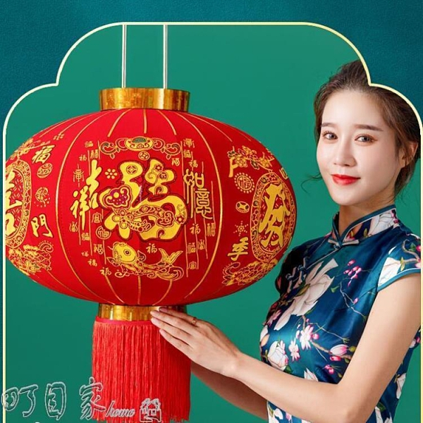 燈籠大紅燈籠燈吊燈掛飾中國風春節裝飾新年植絨布戶外大門大號陽臺燈 新年優惠