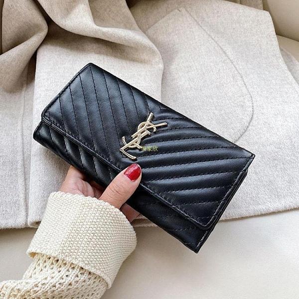 女士長款錢包2020新款時尚復古手拿包簡約百搭大容量錢夾子多卡位 快速出貨