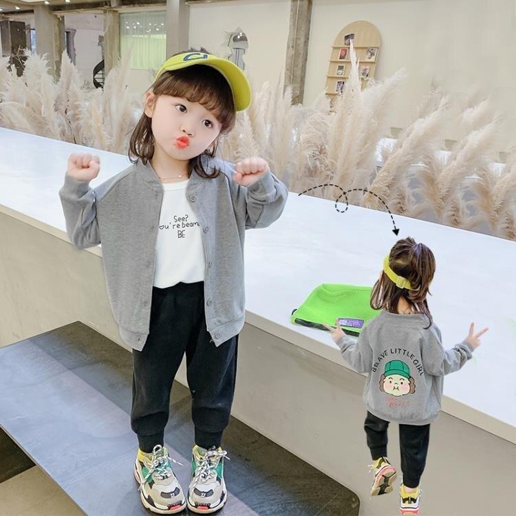 女童外套 女童外套新款秋裝正韓洋氣兒童秋冬加絨上衣休閒寶寶開衫潮