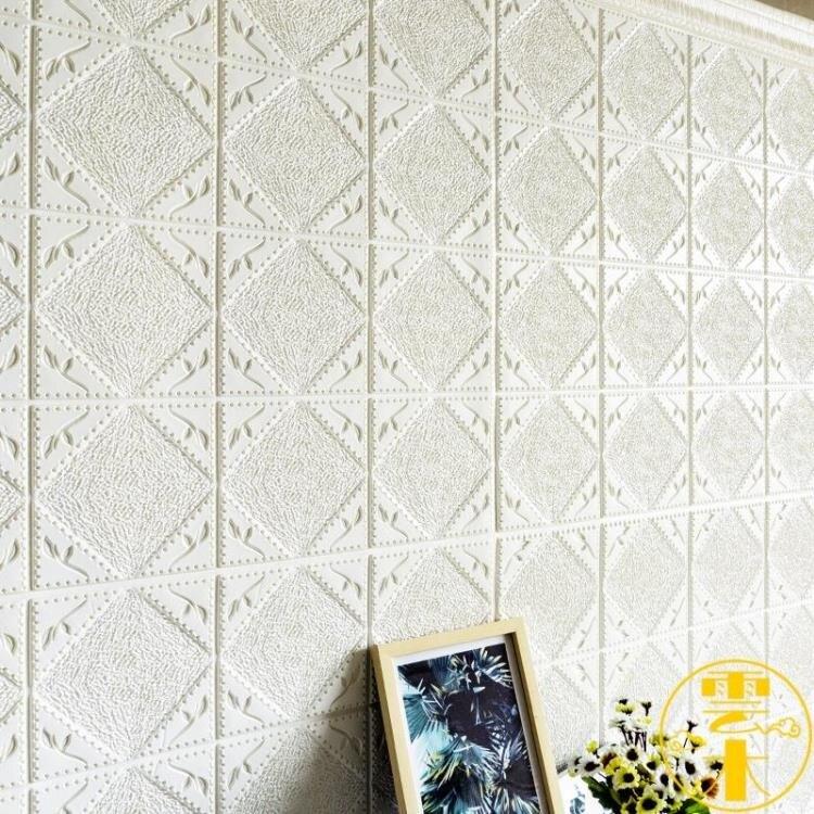 2片裝 壁紙客廳臥室裝飾自貼背景墻防水防撞自粘墻紙