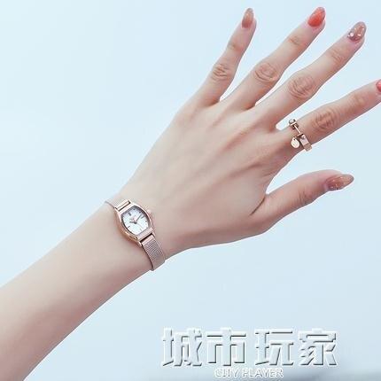 錶帶 聚利時鋼帶女錶正品韓國復古錶方形小錶盤女士手錶潮流防水石英錶 生活主義