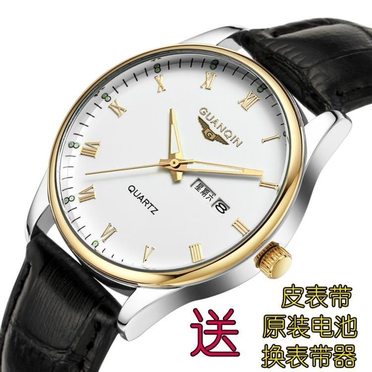 機械錶 男士手錶石英錶防水皮帶超薄男錶機械錶夜光潮流學生『男士手錶』