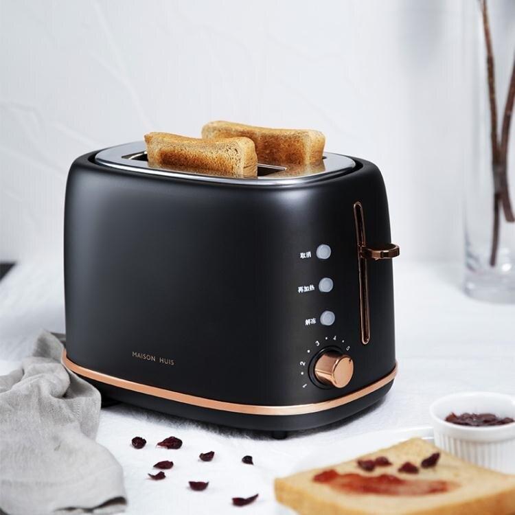 烤面包機家用2片多功能早餐神器復古多士爐黑土司機全自動吐司機