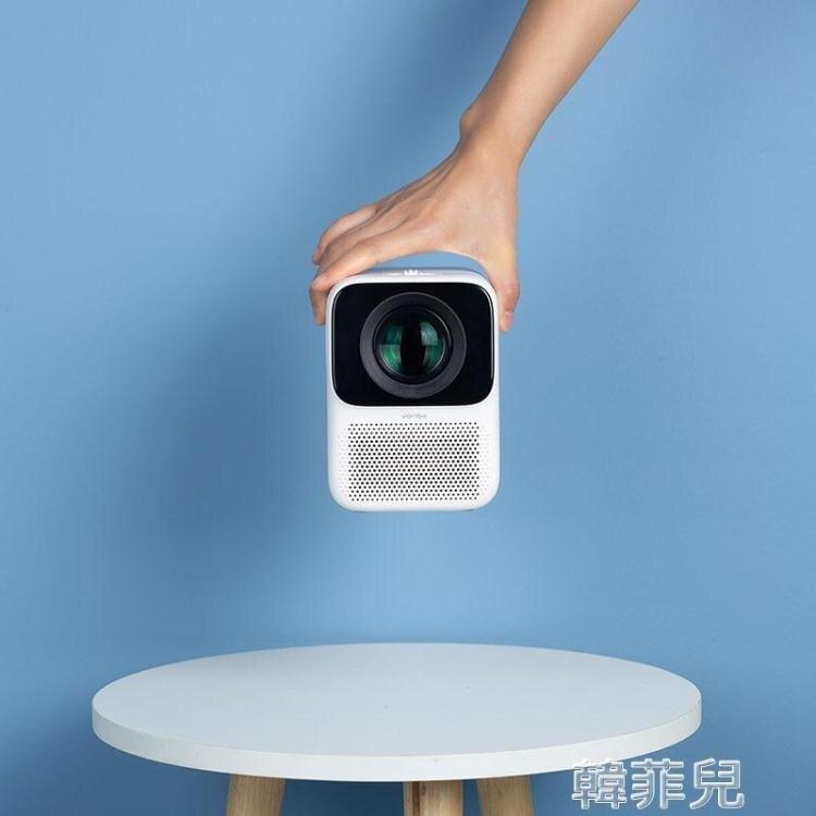 投影儀 萬播T2家用小型墻投移動便攜式宿舍臥室智慧可連手機一體機投影機