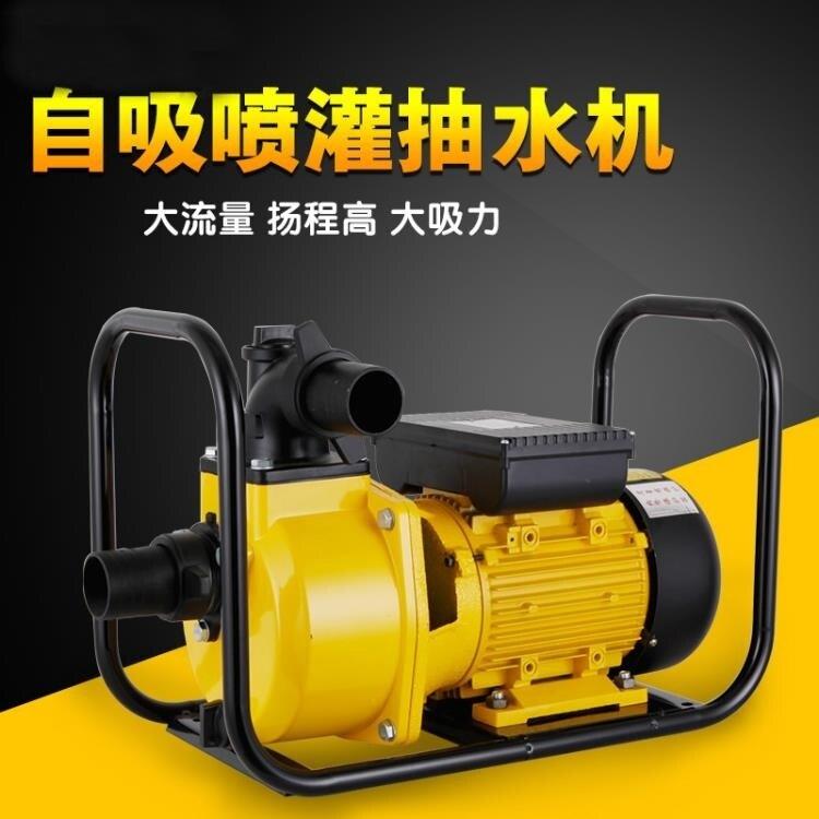 抽水機 大流量電動工業用/農用灌溉噴灌自吸泵/自吸式電泵/抽水機/抽水泵 艾維朵 DF
