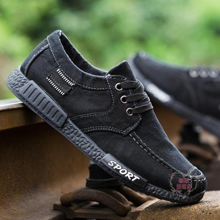 帆布鞋 夏季新款男鞋帆布鞋防臭透氣工作鞋老北京布鞋男運動休閒板鞋-限時88折起