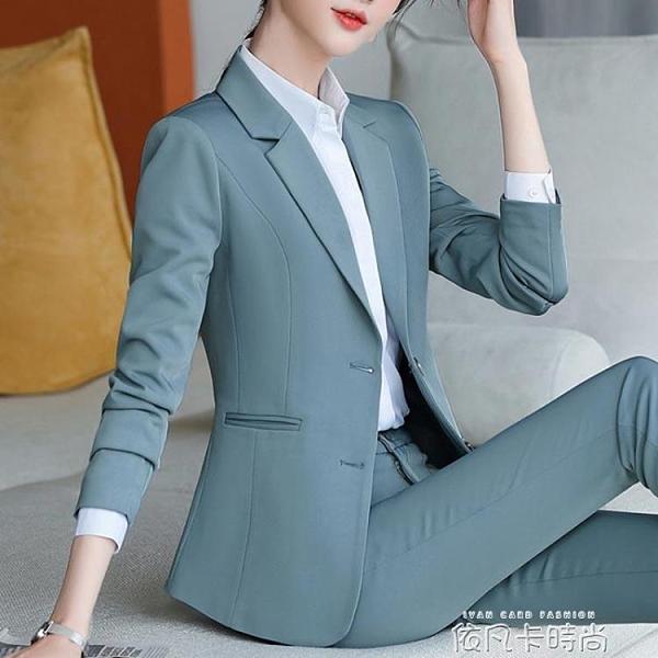 小西裝套裝女韓版春秋時尚氣質職業裝西服外套上衣面試正裝工作服 依凡卡時尚