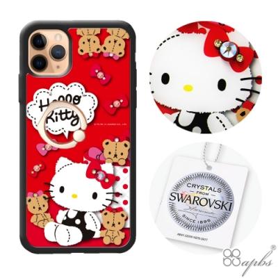 三麗鷗 Kitty iPhone 11 Pro Max 6.5吋施華彩鑽防摔指環扣手機殼-凱蒂好朋友