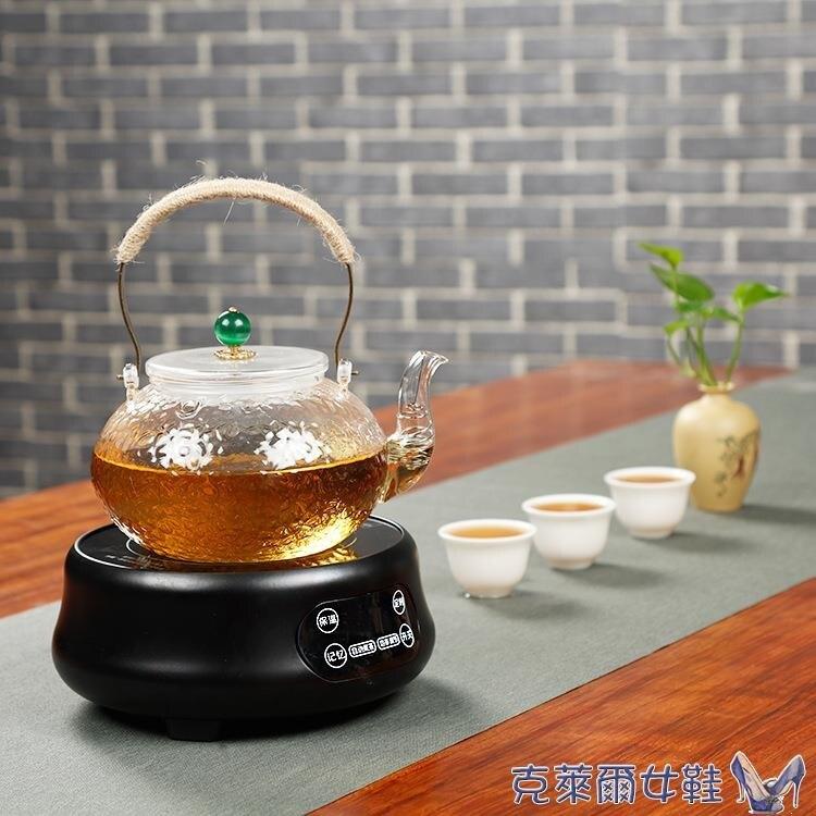 出國110V電陶爐美國加拿大日本臺灣用靜音功夫茶煮茶器茶爐電磁爐 MKS快速出貨