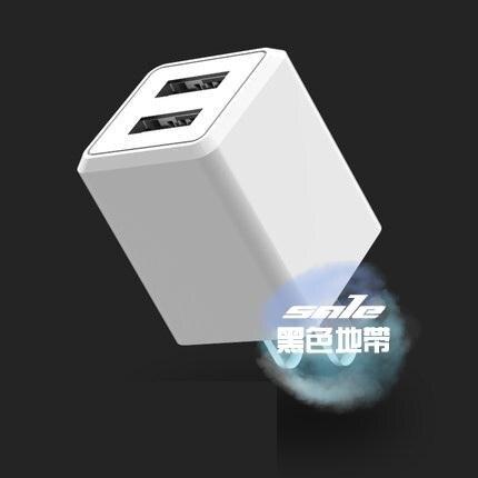 多口充電頭 通用充電器頭多接口6數據線套裝8X多功能快充單頭手機多口多孔雙口USB插頭【全館免運 七五折鉅惠】