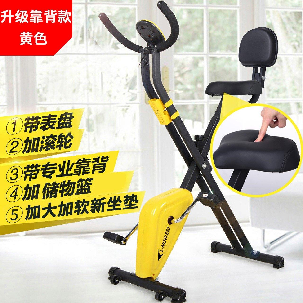 動感單車 家用靜音健身室內腳踏自行車 男女運動健身健身器材 【快速出貨】
