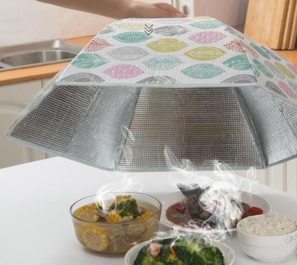 保溫菜罩 保溫菜罩子冬季加厚家用折疊餐桌罩加熱保溫防塵剩飯菜蓋菜【快速出貨八折搶購】