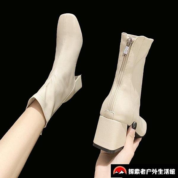 馬丁靴女英倫風高跟方頭粗跟鞋短靴子秋冬【探索者戶外生活館】
