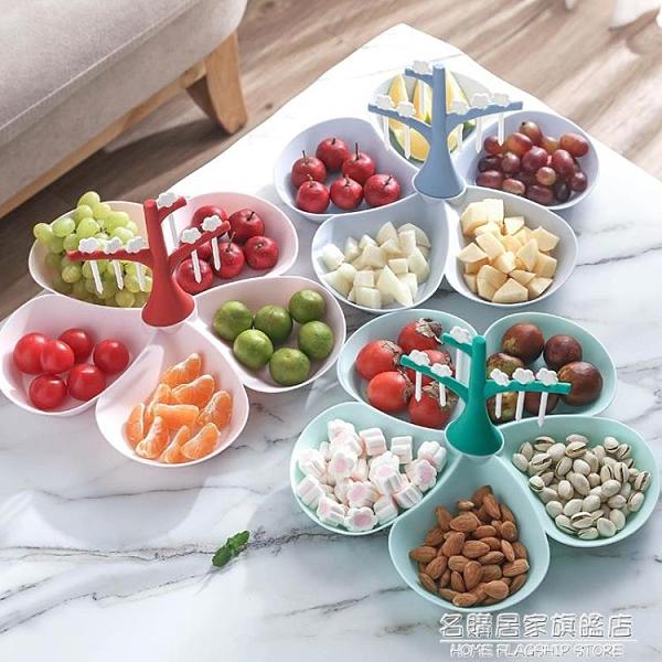 水果盤客廳茶幾干果盒糖果盒分格網紅北歐風格多層零食盤水果籃 NMS名購新品