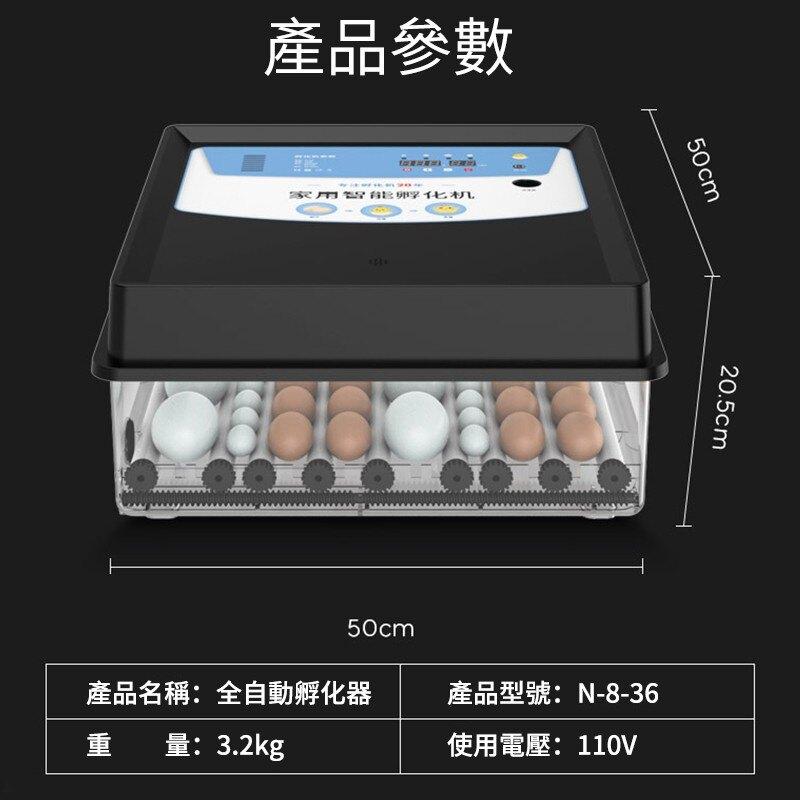 孵化機 110V 孵蛋 孵化 孵蛋機 全自動 小型 迷你孵化器 小雞蛋孵化箱 雞鴨鵝孵蛋器【全館免運 七五折鉅惠】