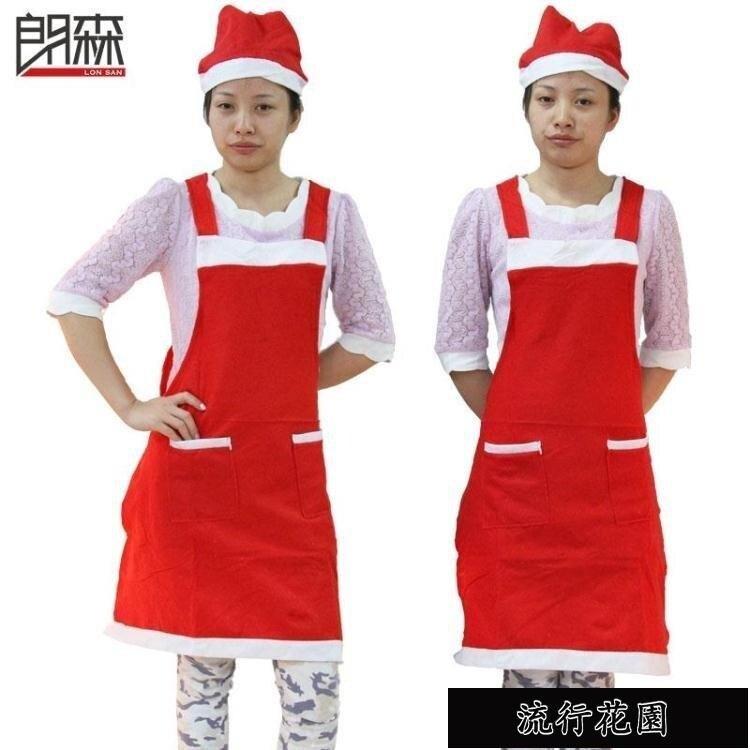 郎森聖誕節女式圍裙聖誕節女服飾聖誕裝聖誕圍裙聖誕服裝