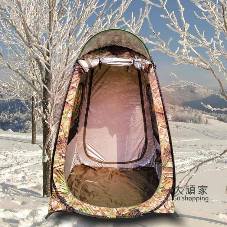 精品嚴選 單人帳篷 單人釣魚防雨帳篷戶外野外全自動擋風保暖冬季小冰釣專用賬蓬T