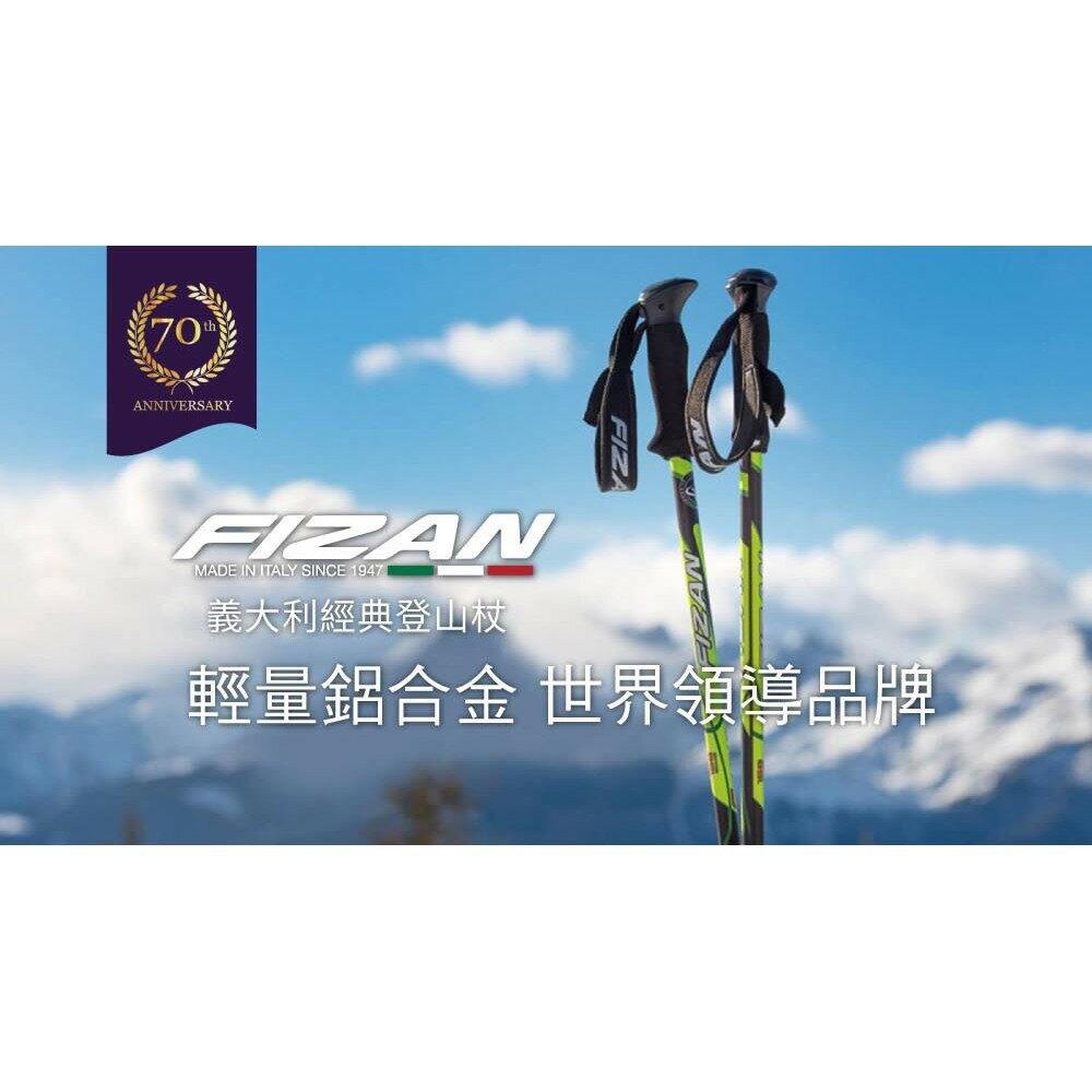 義大利《FIZAN》超輕三節式健行登山杖2入特惠組 (漸層點)