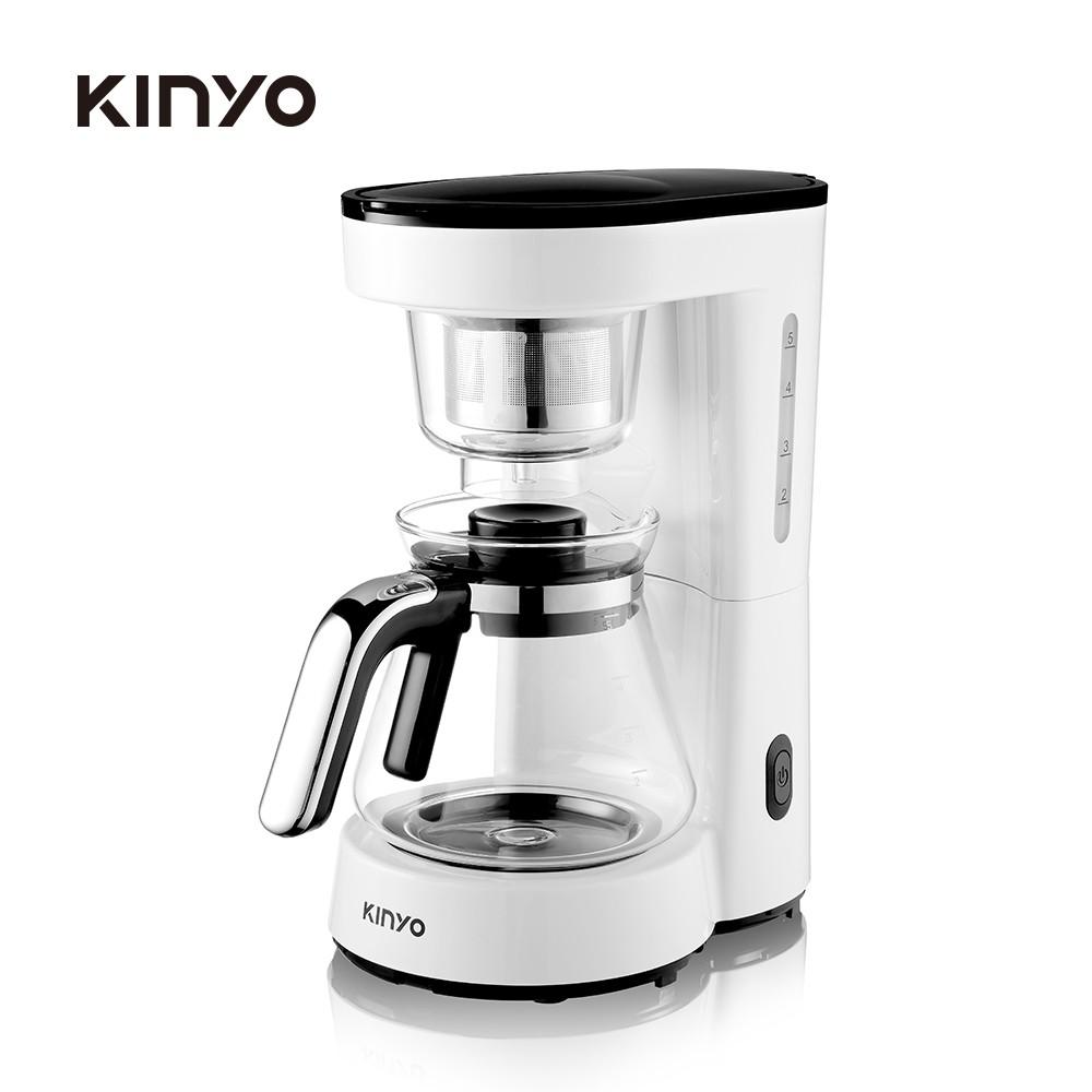 KINYO 電動手沖三用萃茶咖啡機 CMH7590 廠商直送