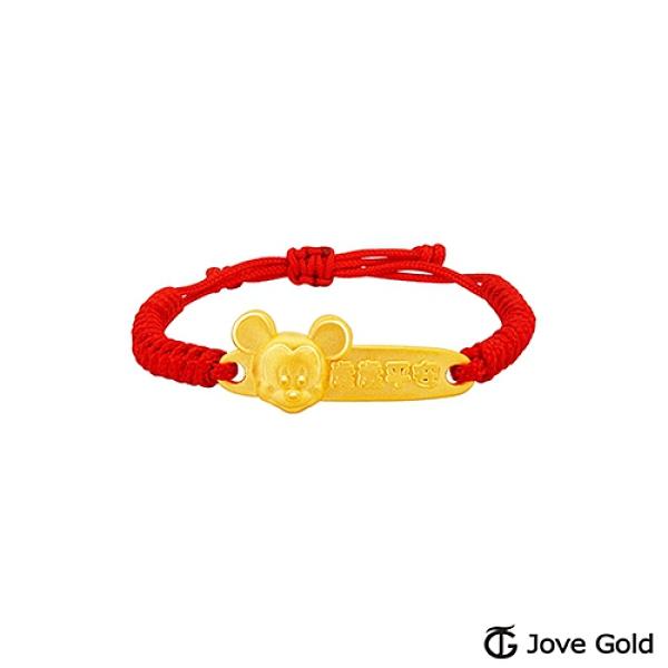 Disney迪士尼系列金飾 黃金編織手鍊-歲歲平安米奇款-紅色