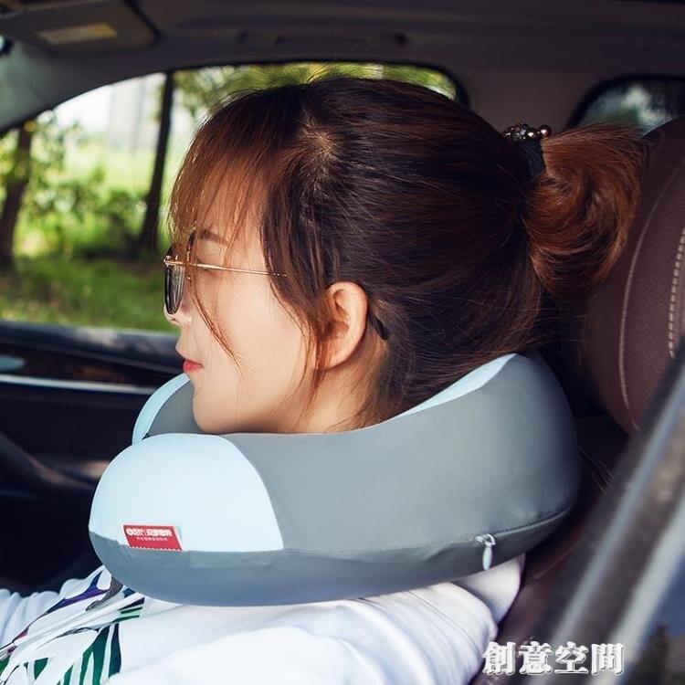冰絲U型枕頭護頸枕男女學生辦公室汽車旅行飛機睡覺護脖夏季涼感 迎新年狂歡SALE