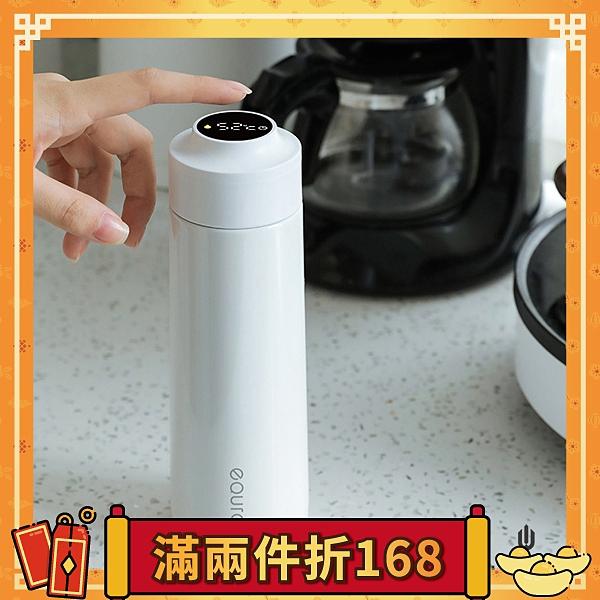 食品級 316不鏽鋼 智慧 LED 保溫瓶 喝水 提示 耐高溫 高續航 USB 觸控 全天 保溫 『無名』 Q07130