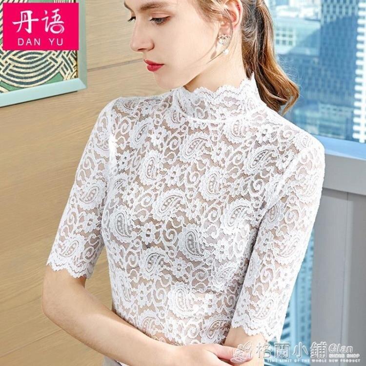 蕾絲半袖女上衣鏤空性感t恤中袖半高領薄款半透視打底衫女春夏裝