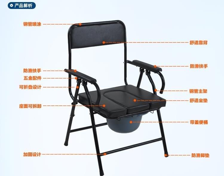坐便器 大華社加厚鋼管老人坐便椅可折疊座便器 移動馬桶老年座廁椅 宜品