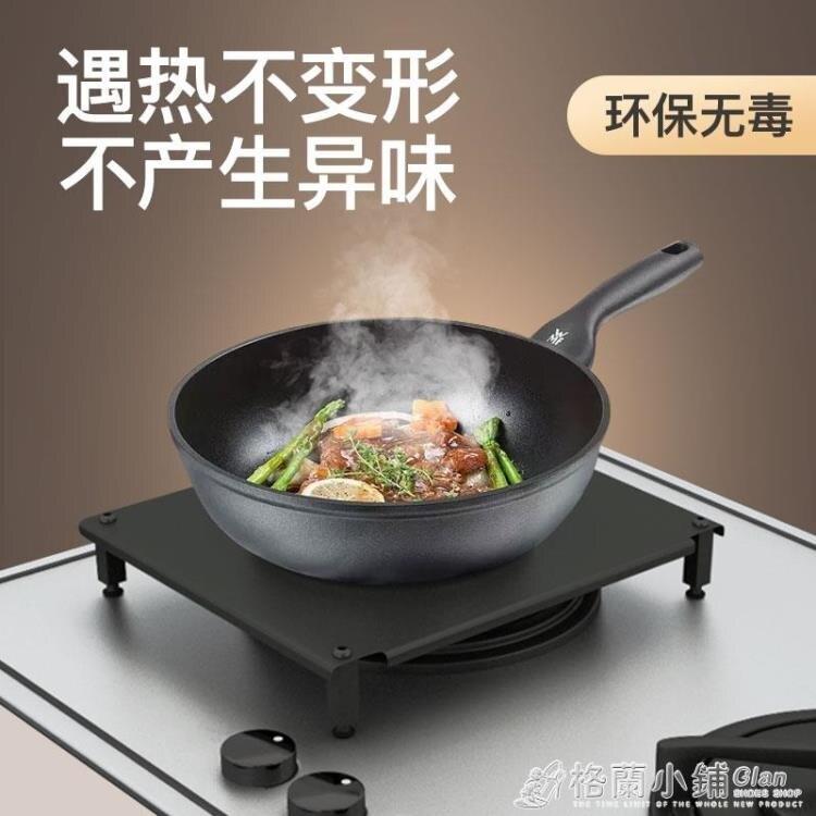 家用電磁爐置物架煤氣灶蓋板電飯鍋支架收納架多功能廚房微波爐架