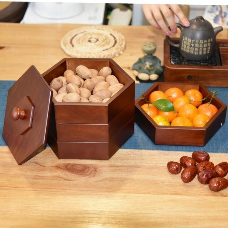 實木乾果盒 乾果盤創意實木糖果盒家用客廳分格小茶點心水果盤零食堅果收納盒『全館免運 領取下標更優惠』