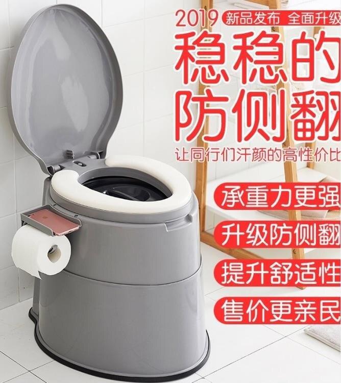 坐便器 孕婦行動馬桶老人坐便椅病人坐便器成人便攜家用塑料大便椅防臭桶