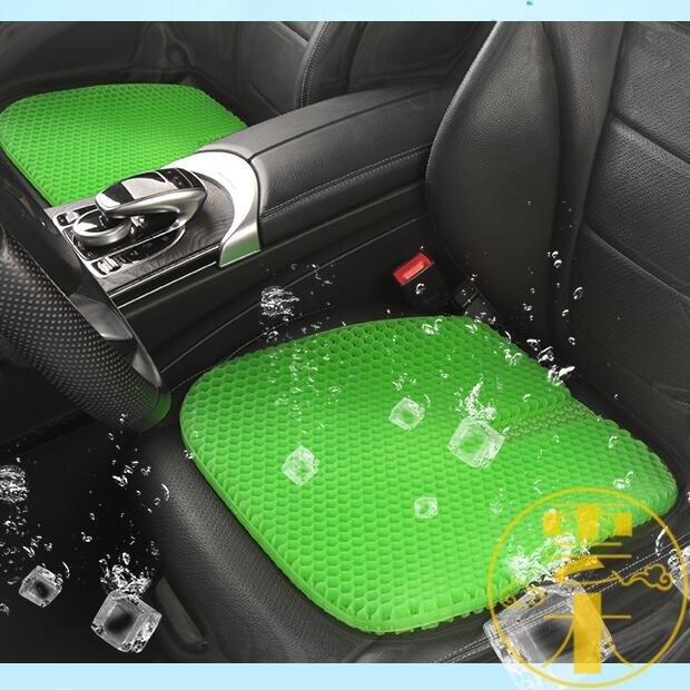 汽車坐墊涼墊透氣蜂窩凝膠可愛硅膠制冷單片座墊