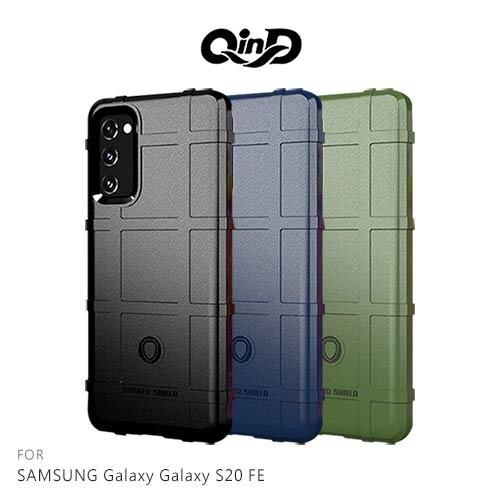 QinD SAMSUNG Galaxy Galaxy S20 FE 戰術護盾保護套