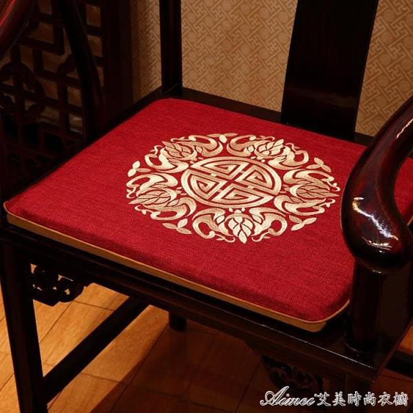 餐椅坐墊新中式紅木椅子坐墊實木椅子墊子防滑茶椅餐椅太師椅圈椅坐墊 快速出貨YJT