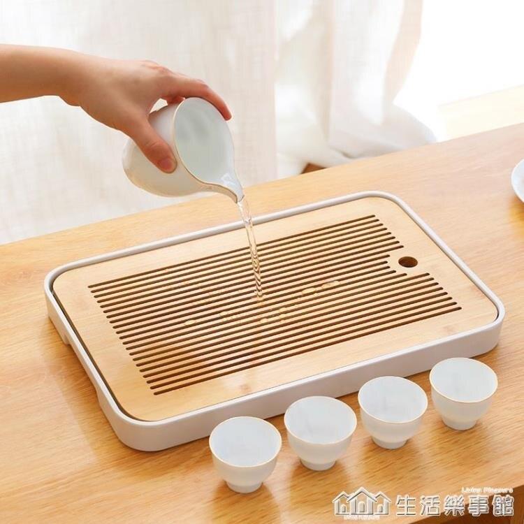 功夫茶具茶盤托盤瀝水竹制家用干泡盤小型簡易儲水日式干泡茶臺NMS 時尚學院