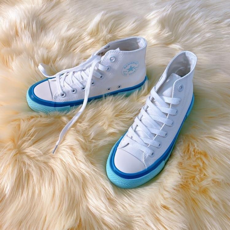 高幫鞋奶藍高幫帆布鞋女年夏季新款韓版布鞋子百搭白色日系小白板鞋 新年新品全館免運