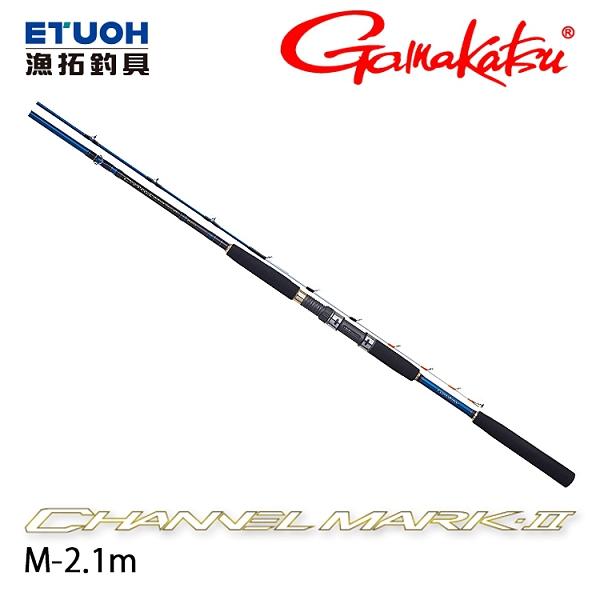 漁拓釣具 GAMAKATSU 船 CHANNEL MARK2 #M-2.1M [船釣竿]