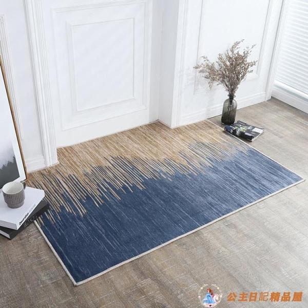 入戶門地毯門墊臥室門廳衛生間進門口吸水腳墊蹭腳墊【公主日記】