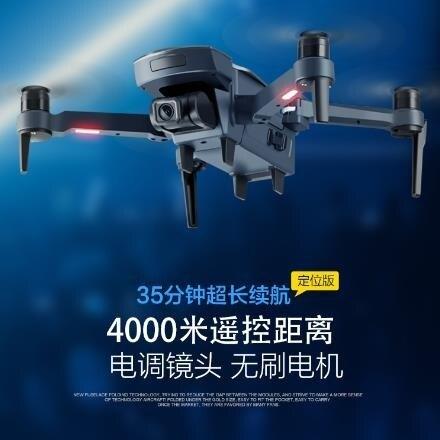 空拍機 f11長續航抖音同款無人機航拍器高清專業飛行器大型2000米 4k GPS 超遠程 DF 萬聖節狂歡