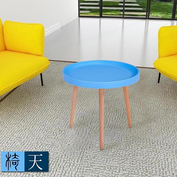 [客尊屋-椅天]Jafar伽法爾北歐造型小圓几-四色可選-藍色