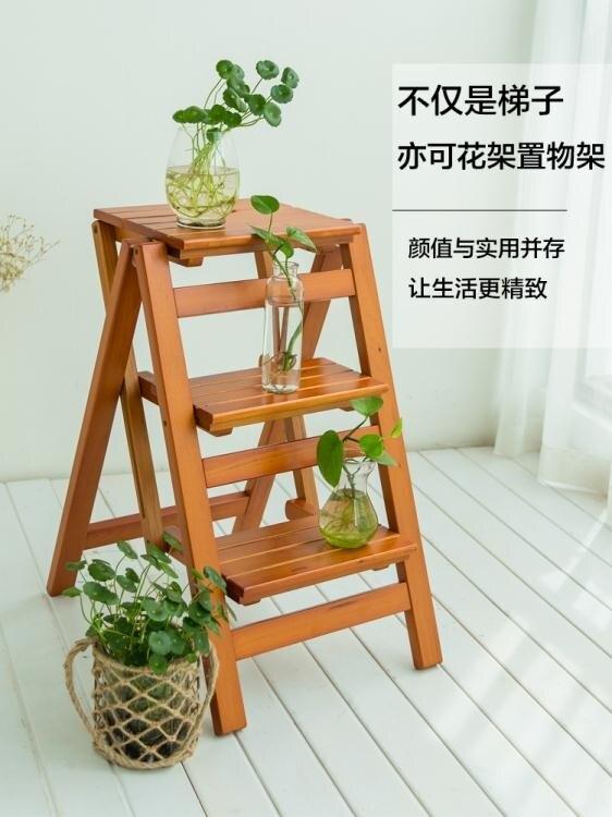 梯子家用折疊多功能加厚室內兩用登高梯實木三步人字梯凳爬梯步梯 小明同學