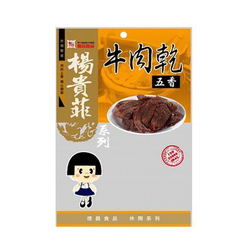 德昌五香牛肉乾70g【愛買】